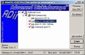 ADinf32 3.02 screenshot
