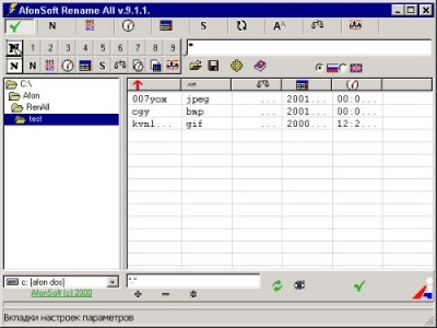 AfonSoft Rename All 9.1.1 screenshot