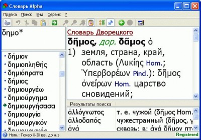 Alpha 7.5b2 screenshot