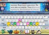 Bombina 9.30.1.7 screenshot