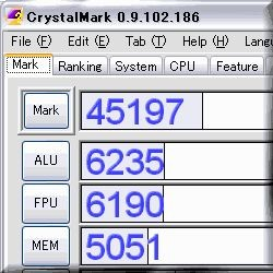 CrystalMark 2004R2 0.9.123.404 screenshot