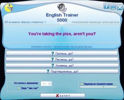 English Trainer 5000 screenshot