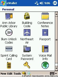 eWallet for Windows Mobile Smartphone 6.0 screenshot
