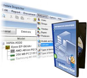 Hardware Inspector 4.7 screenshot