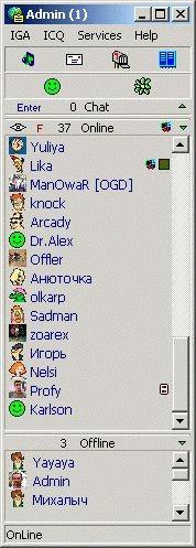 IGA 3.25 screenshot