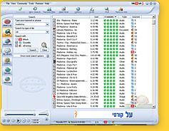 iMesh 12.5 screenshot
