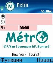 MetrO for Symbian 5.6.3 screenshot