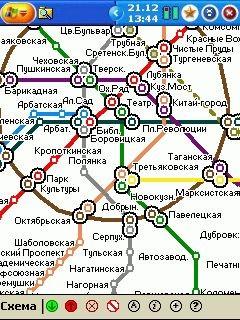 MetroMap 2.1.0 screenshot