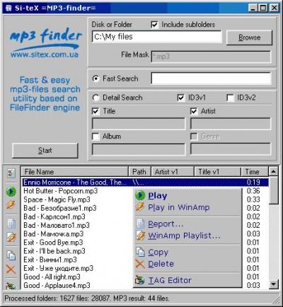 MP3-finder 1.4 screenshot