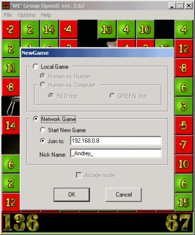 OpenIt 2.64 screenshot