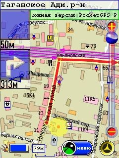 PocketGPS Pro Moscow 2.4.147 screenshot