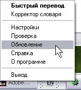 Pragma 5.0.100.31 screenshot