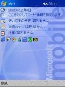 TdLaunch 1.6 screenshot