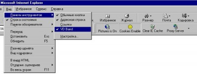 VDBand 1.0.3.60 beta screenshot