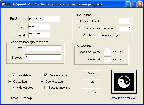 Программа Спам Рассылки Бесплатно Скачать